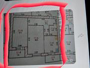 Продаж двохкімнатної квартири Бам Тернопіль