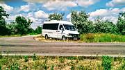 Пассажирские перевозки Одеса