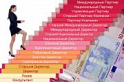 Ищу бизнес партнеров Харків