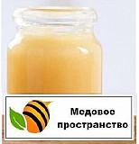 Трутневое молочко, как природная ВИАГРА - лучшее средство для Мужчин Дніпро