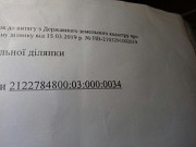 продається земельна ділянка Мукачево