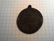 Гудзики , медалі ,пряжка для ремня царська,пломби,пряжки до ременів Славута