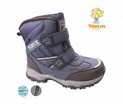 Термо ботинки на натуральной шерсти для мальчика TOM.M Дніпро