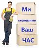 Вантажні послуги Івано-Франківськ