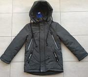 Куртки парки демисезонные для мальчиков 7-11 лет Полтава