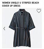 Платье- рубашка Uniqlo Енергодар