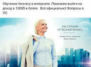 Работа в домашних условиях Севастополь