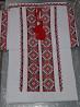 Ручна вишивка Тернопіль