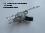 0281002872 Bosch Бош редукционный клапан ТНВД Киев