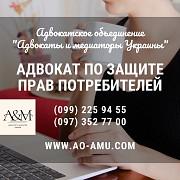 Бесплатная правовая помощь населению, адвокат Харьков Харків