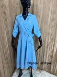 Одяг Жіночий Стильний Ціни Супер Луцьк