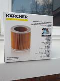 Фильтр для пылесоса Karcher Кропивницький