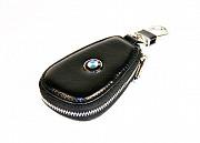 Ключница BMW - брелок кожаный, чехол для ключей Миколаїв