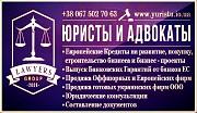 Выпуск Банковских Гарантий ТОП 25/50/100 Европейских банков Одесса