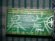 Зелений чай пресований Мукачево