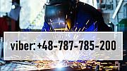 Приглашаем на работу в ПОЛЬШУ Сварщиков: 135, 136, 111, 141. Одеса
