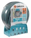 """Шланг с кронштейном и комплектом для полива Gardena Classic 13 мм (1/2""""), 20 м Set (18005-20.000.00) Запоріжжя"""