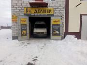 Продам работающий бизнес под ключ Волочиськ