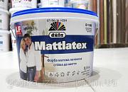 Краска Dufa Mattlatex d100 (14кг) Київ
