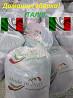 Оригінал Італія секонд хенд домашня зборка!Безкоштовна доставка! Вінниця