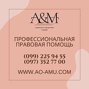 Услуги адвоката по гражданским делам Харьков Харків