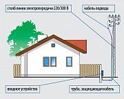 Подключение электричества к жилому дому или участку в Днепре Дніпро