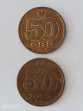 50 ORE (ЭРЕ) 1989 и 2001 года Дания Хорошів