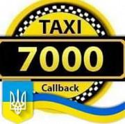 Работа водитель со своим автомобилем Одесса Черноморск Одеса