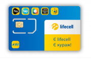 MultiSim карта Lifecell с выбором тарифного плана (00088)