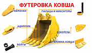 Зуб ковша, коронки, адаптеры, зубья, пальцы, CAT ESCO Дніпро