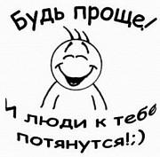 Математика Физика Химия Черчение Харків