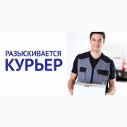 Пеший курьер Дніпро