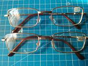Продам очки для чтения и на даль Запоріжжя
