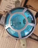 Куплю плафон ПМВ-71 Суми