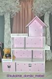 Кукольный домик, Домик для кукол Барби, Монстер Хай, Лол Запоріжжя