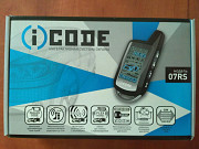 Автомобильная сигнализация iCode 07RS Запоріжжя