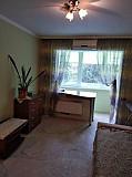 Продам 1-комнатную квартиру с мебелью, однокомнатную Южноукраїнськ
