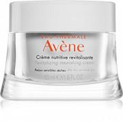 Avene крем для сухой чувствительной кожи Херсон