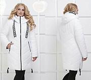 Тепла зимова жіноча куртка. Красноград