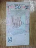 50 гривен с интересным номером Хорошів