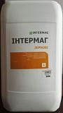 Купить удобрение Интермаг - Зерновые Мариуполь Маріуполь
