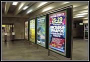 Реклама в метро Киева Киев