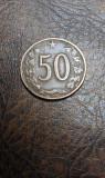 Монета Чехословатская социалистическая республика 50 геллеров Миколаїв