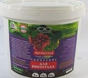 Альянс удобрение для винограда 1 кг Херсон