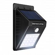 """Світильник фасадний на сонячній батареї """"Solar-1"""" Тернопіль"""