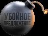 Горячая цена! Натяжные потолки печать УФ чернилами Дніпро