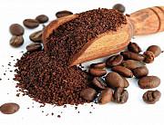 Кофе разный по минимальной цене. Отличное качество. Дніпро
