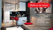 Мебель на заказ частный мастер Бердичів