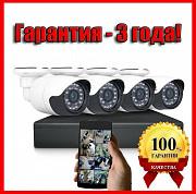 Комплект видеонаблюдения на 4 уличные камеры FULLHD 2MP.Гарантия 3 года!