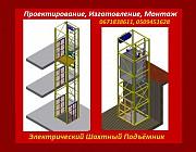 Грузовые подъёмники (лифты) Консольные Электрические под заказ г/п 500 кг, 1,2,3,4,5,6 тонн. Монтаж Полтава